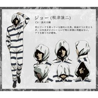 Image of Jouji Nezu