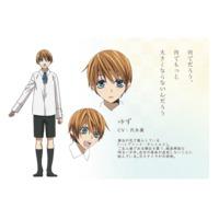 Image of Yuzu