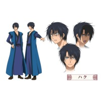 Image of Hak Son