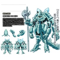 Image of Cocytus