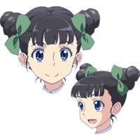 Image of Fushigi-chan