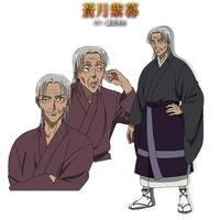 Image of Shigure Aotsuki