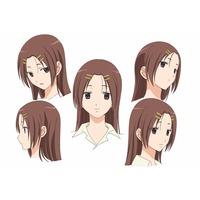 Megumi Chihaya