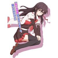 Image of Seisa Mikagura