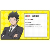 Profile Picture for Tadaomi Karasuma