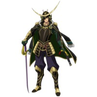 Image of Masamune Date