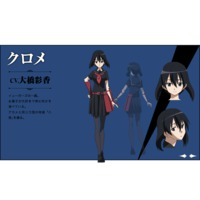 Image of Kurome