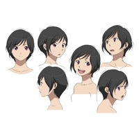 Inko Amifumi