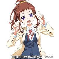 Image of Kokona Ageishi