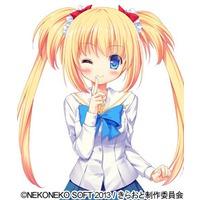 Image of Shizuka Naruse
