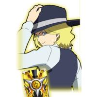 Image of Gilbert