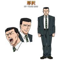 Image of Kyouji Atsuzawa