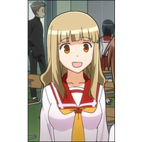 Image of Hazuki Nouge