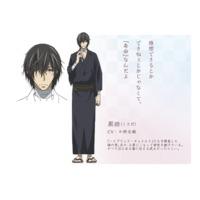 Image of Kuroda