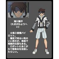 Image of Yohei Takigawa