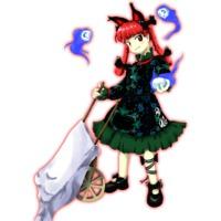 Image of Rin Kaenbyou 'Orin'