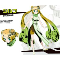 Image of Sylph