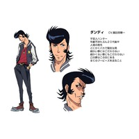 Image of Dandy