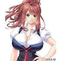 Mako Inosaki