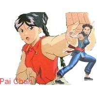 Image of Pai Chan
