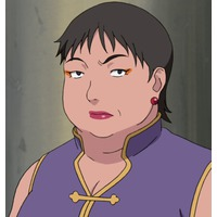 Ms. Akimichi