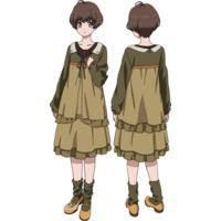 Image of Ai Kunogi