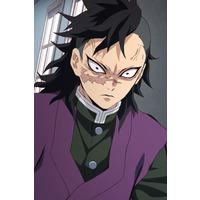 Image of Genya Shinazugawa