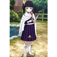 Image of Kanao Tsuyuri
