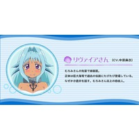 Image of Levia-san