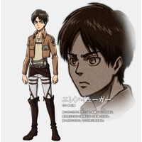 Image of Eren Yeager