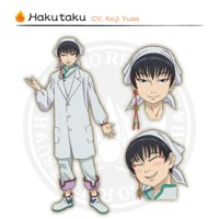 Profile Picture for Hakutaku