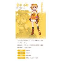 Image of Satonaka Komachi