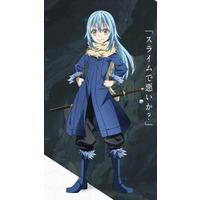 Image of Rimuru