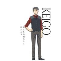 Image of Keigo