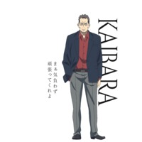 Image of Kaibara