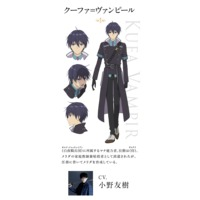 Profile Picture for Kufa Vampir