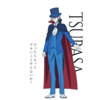Image of Tsubasa