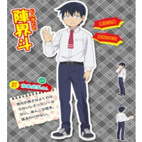Image of Jin Kaito