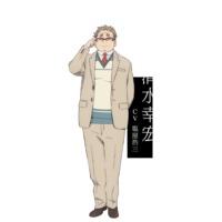 Image of Kiyomizu Yukihiro