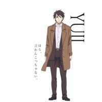 Image of Yuji