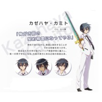 Image of Kamito Kazehaya