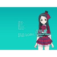 Profile Picture for Megumi Yoshikawa
