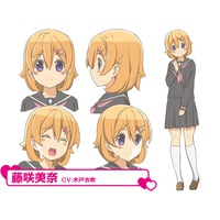 Image of Mina Fujisaki