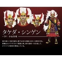Takeda Shingen