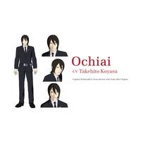 Image of Ochiai