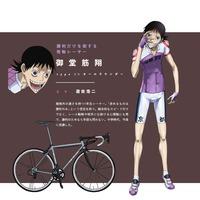 Image of Akira Midousuji