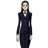 Image of Amane