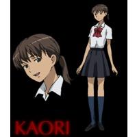 Kaori Kinjou