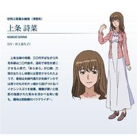 Image of Shiina Kamijou