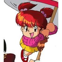 Rina Isao
